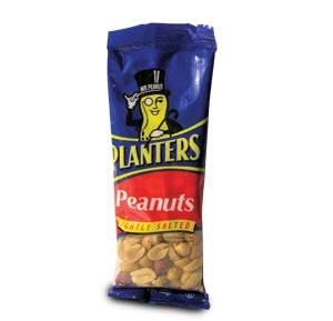 planters coupon