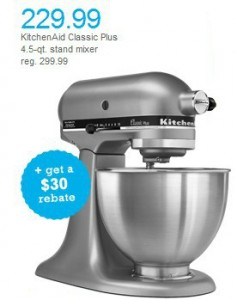 Kohls Kitchenaid Mixer Shipped After Kohls Cash Rebate Reg 299