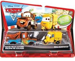 disney cars coupon