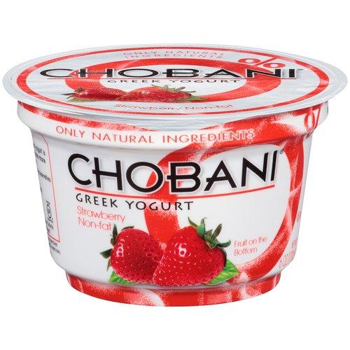 Chobani Coupons