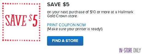 hallmark printable coupons 5 10 hallmark in 22066